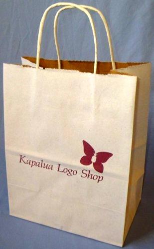 """Kapalua Logo Shop 16"""" x 6"""" x 19"""